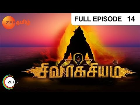 Sivaragasyam 25-09-2014 | Zee Tamil Official YouTube Video