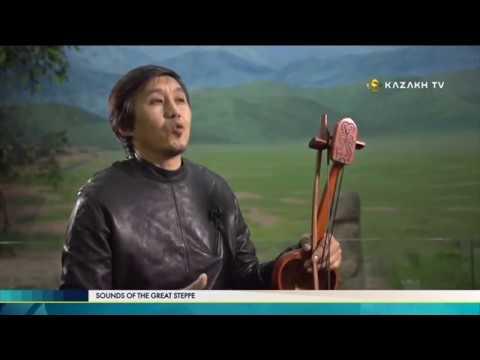 Kobyz is sacred instrument