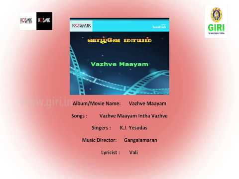 Vaazhvey Maayam