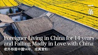 14 years ago this american sold his house and moved to DaLi, China. 美國大叔賣掉房屋,移居中國14年:在百年老宅找到人生理想