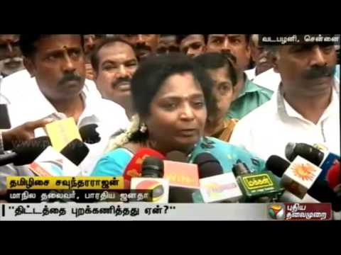 TN-incurred-Rs-700-crore-loss-as-it-boycotted-centres-LED-scheme-Tamilisai