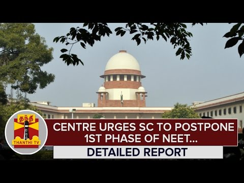 Detailed-Report--Centre-urges-Supreme-Court-to-Postpone-1st-Phase-of-NEET-Thanthi-TV