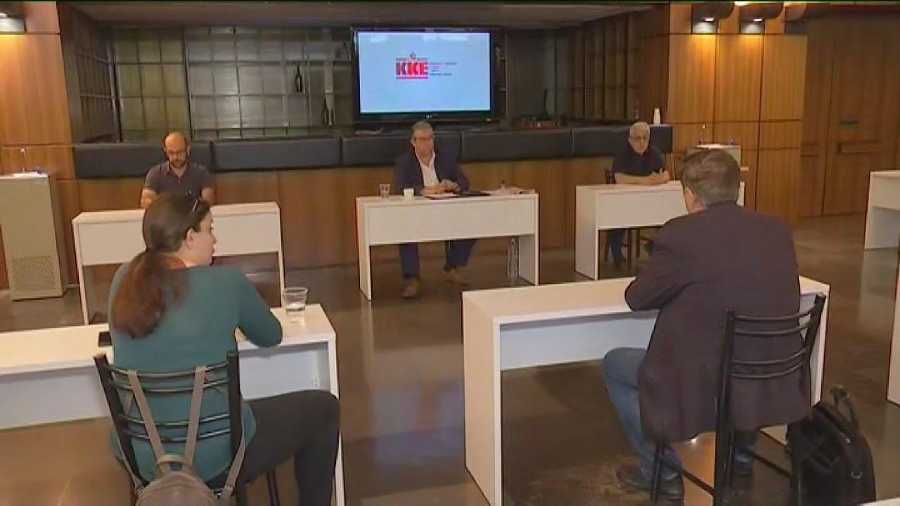 Συνάντηση του Δ. Κουτσούμπα με αντιπροσωπεία της ΟΛΜΕ
