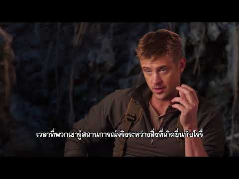 The Predator - Boyd Holbrook Interview (ซับไทย)
