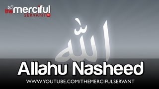 Allah-SWT.com Allahu (Heart Touching Nasheed)