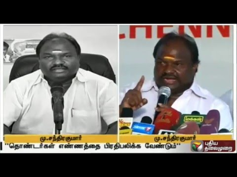 Then-Now-DMDK-dissident-MLAs-earlier-WhatsApp-interview-and-what-he-says-now