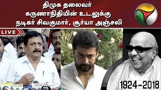 Video Actor Sivakumar & Suriya pay last respect to DMK Chief Karunanidhi | #Karunanidhi  #RIPKarunanidhi MP3, 3GP, MP4, WEBM, AVI, FLV Oktober 2018