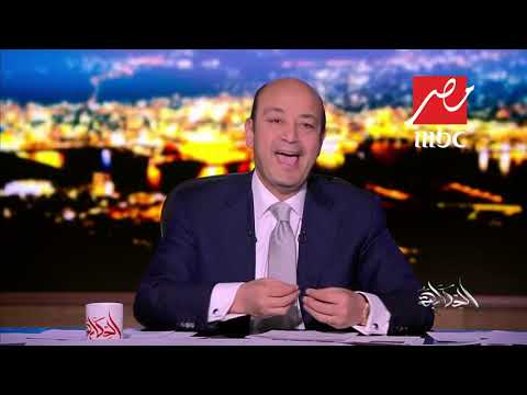 """بعد انطلاقها من """"الحكاية""""..عمرو أديب سعيد بنجاح شخصية """"أبو شنب"""" في التوعية بأهمية تنظيم الأسرة"""
