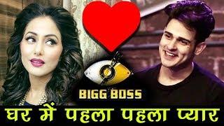Video BIGG BOSS 11 : Bigg Boss के घर में शुरू हुआ LOVE ROMANCE  ll  Hina Khan lOVE Priyank Sharma MP3, 3GP, MP4, WEBM, AVI, FLV Oktober 2017
