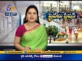 Delay in Tenders for Vijayawada Railway Station works - Video