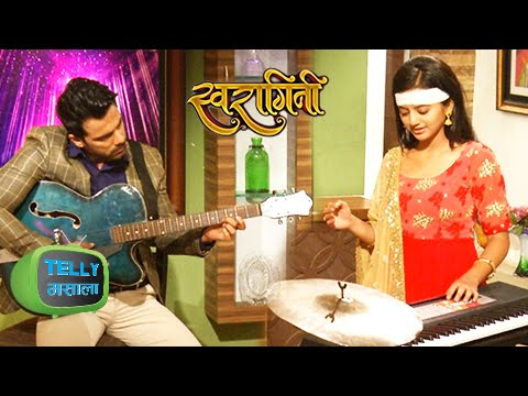 Swara Plays The Guitar With Sahil | Will She Forget Sanskaar Forever?  | Swaragini