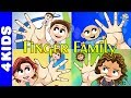 Finger Family | Daddy Finger | Nursery Rhymes | Karaoke