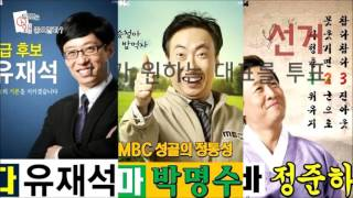 2016 서울시선관위 선거UCC 콘테스트(입선 - 투표는 왜 중요할까) 영상 캡쳐화면
