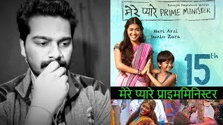 Mere Pyare Prime Minister | Official Trailer #REACTION Video | Rakeysh Omprakash Mehra | Oye Pk |