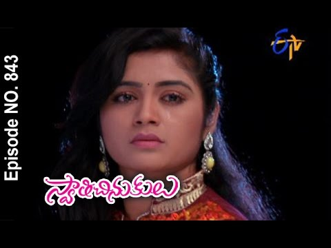 Swathi-Chinukulu--18th-May-2016--స్వాతిచినుకులు-–-Full-Episode-No-843
