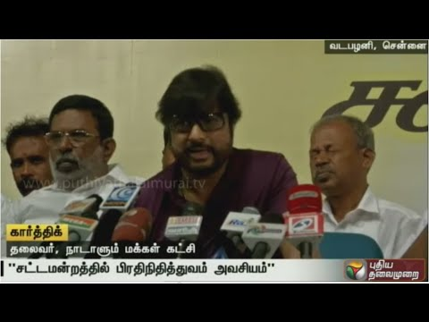 Actor-Karthik-says-that-he-was-made-to-wait-and-deceived