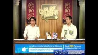 Play Ment 28 January 2013 - Thai TV Show