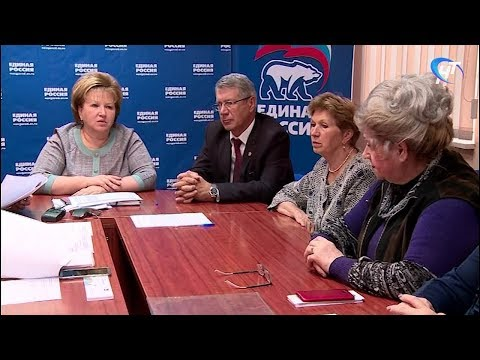Елена Писарева рассказала об итогах предварительного голосования «Единой России»