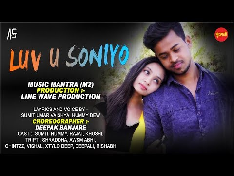 LUV U SONIYO _Rajat Sharma_Hummy Dew_Sumit Umar Vaishya_Romantic 4k Video