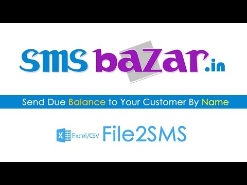 How to Send Monthly Due Balance Amount  to Customer (File2SMS)