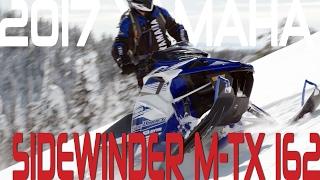 5. STV 2017 Yamaha Sidewinder M-TX 162
