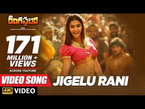 Jigelu Rani Full Video Song - Rangasthalam Video Songs | Ram Charan, Pooja Hegde