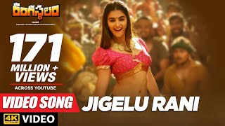 Video Jigelu Rani Full Video Song - Rangasthalam Video Songs | Ram Charan, Pooja Hegde MP3, 3GP, MP4, WEBM, AVI, FLV September 2018