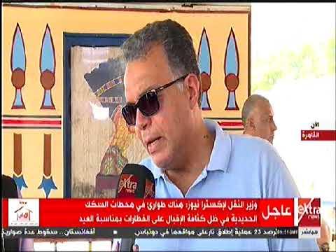وزير النقل يتفقد المراسي النهرية في أول أيام عيد الأضحي المبارك