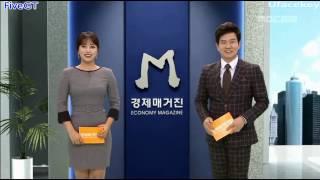 MBC 경제매거진 ( 파이브지티 얼굴인식보안로봇 소개영상 )