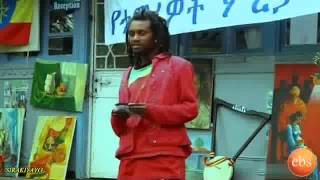 Very Funny Ethiopian Comedian Tells Funny Jokes @ Graduation Party