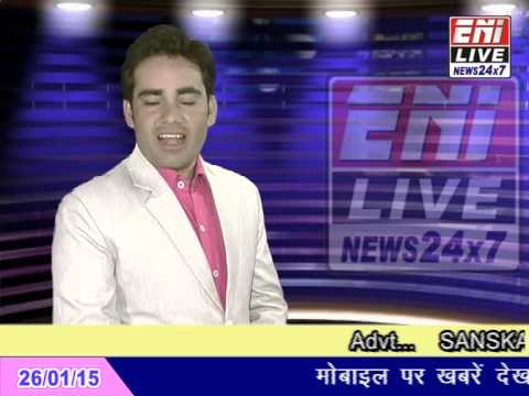 ENILive.com News 26 January 15