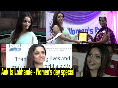 Bollywood Actress Ankita Lokhande Celebrates Women's Day 2018