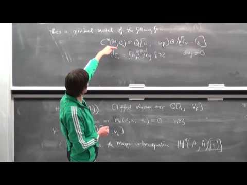 Daniel Pomerleano: Gebogene String Topologie und Fukaya Kategorien