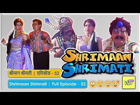 Shrimaan Shrimati   Full Episode  52