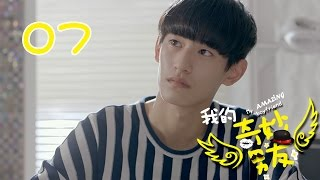 Nonton    Engsub                      07   My Amazing Boyfriend 07                                    Wu Qian   Kim Tae Hwan    Film Subtitle Indonesia Streaming Movie Download