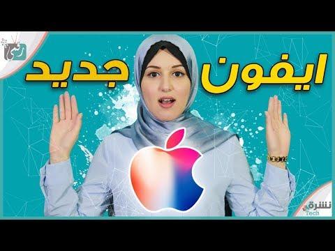 العرب اليوم - تعرف على غالكسي اس 10 وايفون SE2