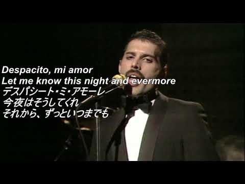 愛の言葉を聞かせて!Las Palabras De Amor ( The Words Of Love)