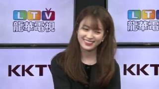 Video Han Hyo joo Lee Jong Suk W-Two Worlds LTV Interview [Eng Sub] MP3, 3GP, MP4, WEBM, AVI, FLV April 2018
