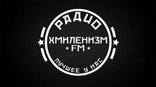 huen-v-pizden