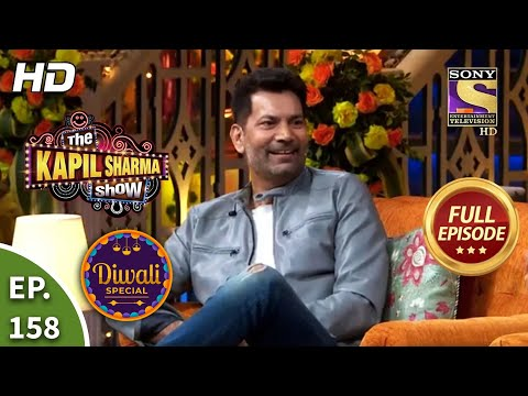 The Kapil Sharma Show Season 2 - A Musical Evening - Ep 158 - Full Episode - 14th November, 2020