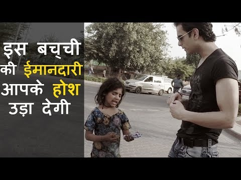 little girl trying to sell pens on street, her Honesty will leave you Speechless