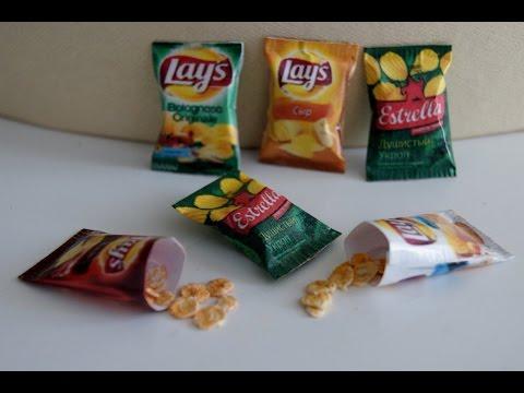 Как сделать из бумаги чипсы