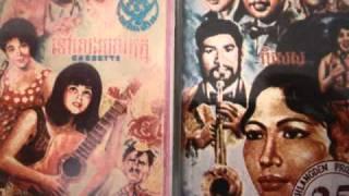 Khmer Classic -  VOYHO ALBUMS 11