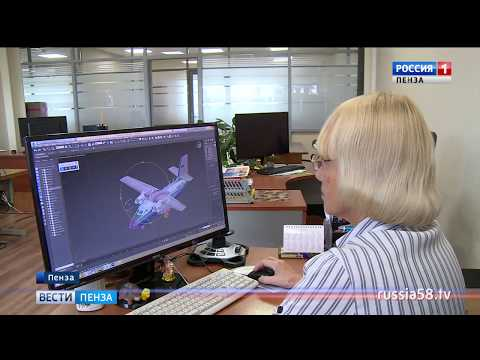 Будущие пилоты страны будут учиться на пензенских авиатренажерах