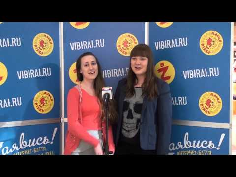 Дарья Завгородняя и Дарья Быковец, 16 лет