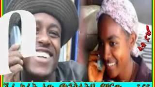 Ethiopian Send Money