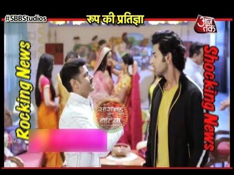 Roop - Mard Ka Naya Swaroop: Roop's OATH For Ishik