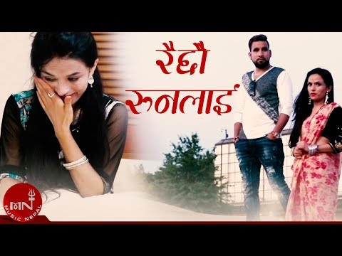 (New Lok Dohori 2075/2018 | Raichau Runa Lai - Krishna Pandey Chhetri & Bandana Pandey | Sabitri - Duration: 12 minutes.)