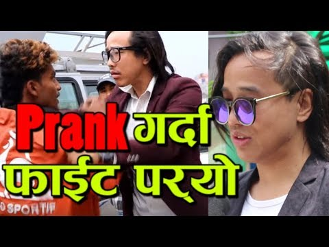 (PRANK गर्दा फाईट नै पर्यो | Churot Kina Khayis | Alish Rai पुलिसको फन्दामा ! Exclusive Interview - Duration: 28 minutes.)