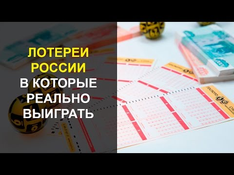 besplatnaya-loterei-onlayn